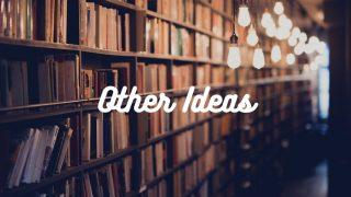 暮らしのアイディア